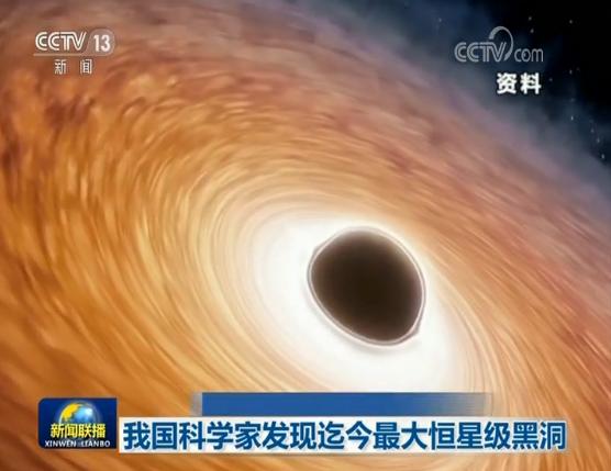 恒星级黑洞.png