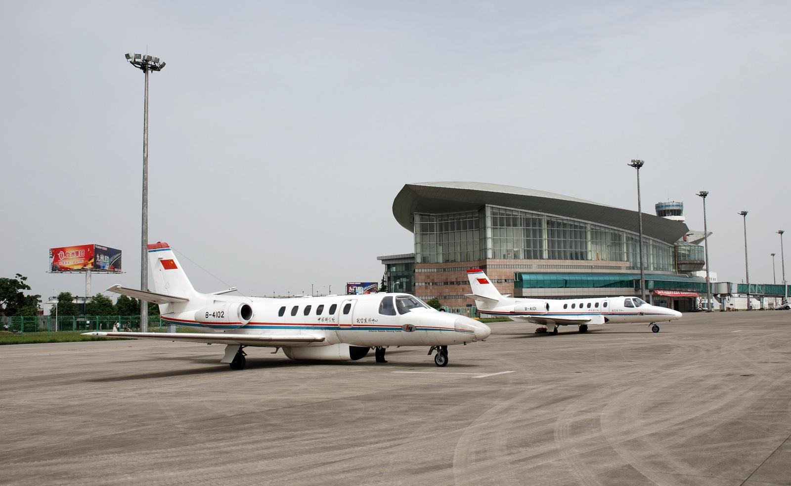上海到中山飞机